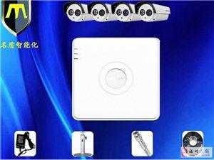 硬盘录像机室外枪式红外夜视摄像机4路监控套装