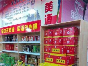 軍中茅臺王酒,純糧釀造,物美價廉