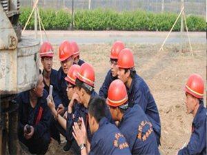 旋挖鉆機培訓