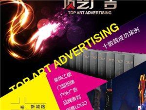 平面设计,3D设计,网店设计,宣传单画册设计印刷