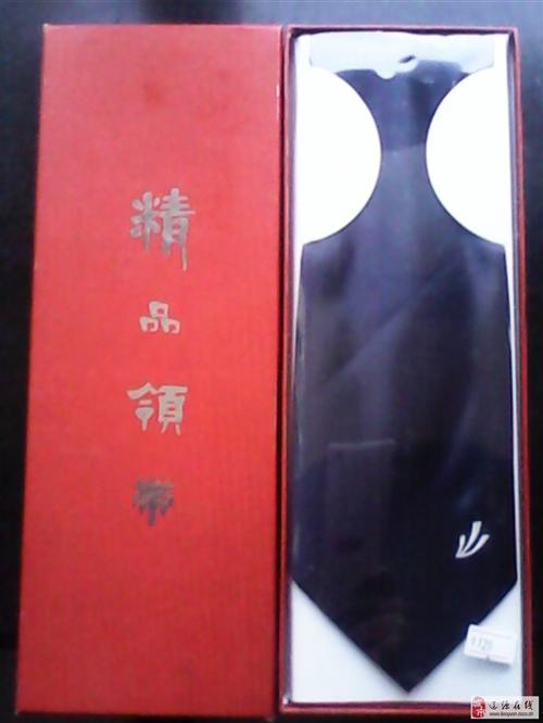 品牌全新领带