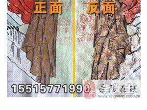 一幅6米長《韓熙載夜宴圖》十字繡成品圖出售