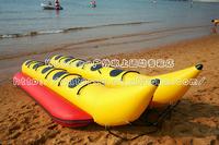 香蕉船充氣船游樂船橡皮船水上樂園用品