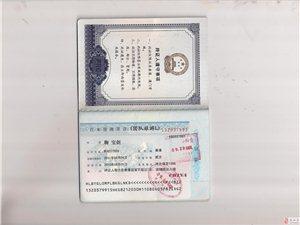山水旅行社為您簽證
