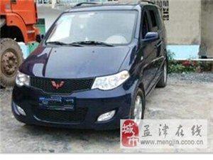 五菱宏光二手车8000元