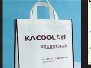 购物袋、无纺布袋子、塑料袋、书包、厂家直销、按要求