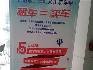 东汇薪融一站式金融服务机构竭诚为您服务