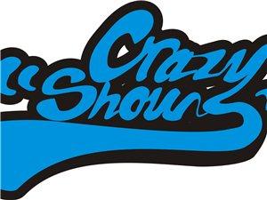 大荔Crazy Show街舞俱樂部