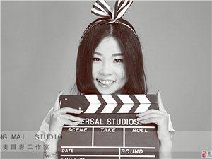 萧县青麦摄影:写真,客照,送给Miss.Wu