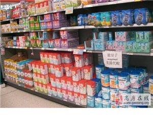 英国牛栏奶粉海外代购