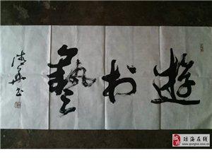 2015李清华书法艺术周末培训班