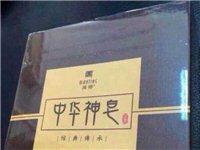 滿婷中華神皂 - 98元