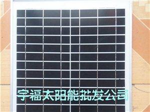 商丘太阳能批发