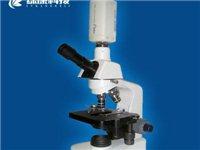 MDI-305M兽用显微镜