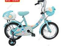 全新新中华/强孩纳儿童自行车便宜卖了