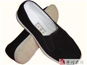 步步顺鞋厂