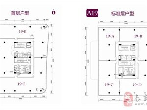(出租)写字楼玄武地铁口顶级花园办公楼租售(非中介)