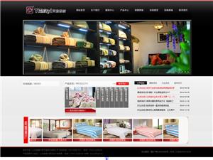 海鼎科技電子商務服務中心專業淘寶店鋪裝修、淘寶攝影