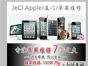 于都蘋果iPhone5S屏碎了換屏多少錢