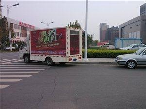 时代小卡之星 2014年上牌[低价转让LED大屏幕广告车