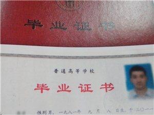 滁州哪里可以升学历滁州上元教育
