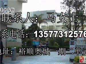 建水在线视频展示看房