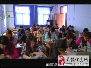 广饶县成人高考 远程教育