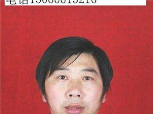 德州律师 刘世国-老百姓身边的律师,提供专职律师法