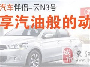 CNG汽车动力提升能效