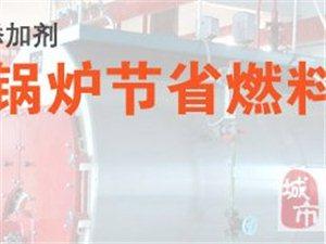 G3203P丙烷添加剂