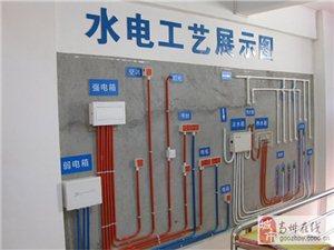 高州市专业的水电安装公司