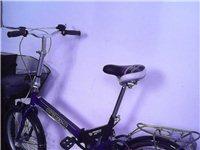 20折叠自行车