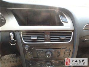 售奥迪A6L舒适型售价4万