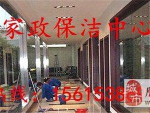 龙祥家政服务中心