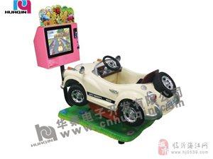 厂家直销3D系列的摇摆机 老爷车