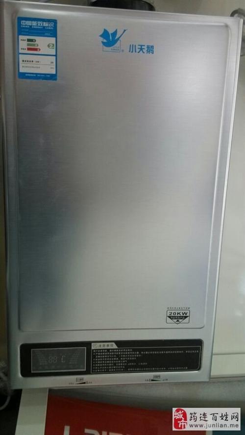 出售8成新燃气热水器一台