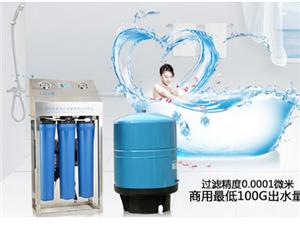 安吉尔实业公司安之星净水器