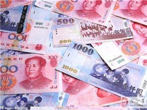 南京周边贷款