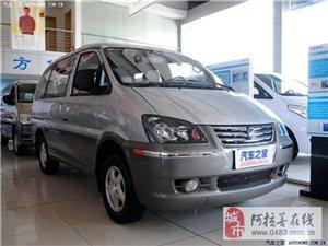 2014年半商务车出售