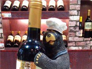 法国波尔多红酒招商加盟团购