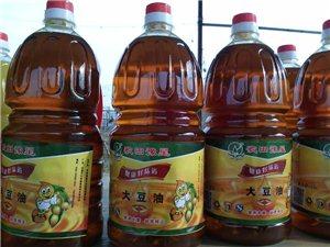 豫星优质大豆油  质量就是好