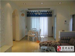 上林西江国际社区田园精装修3室2厅一厨一卫双阳台
