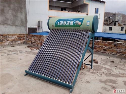 9成新四季沐歌太阳能出售