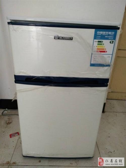 出售2手冰箱,使用半年