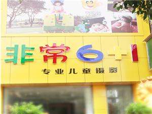 一流的团队,专业的设备,打造专业韩式儿童摄影