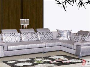潢川人自己的沙发品牌,厂家直销价格超低,质量过硬