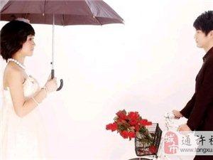新新娘国际婚纱摄影