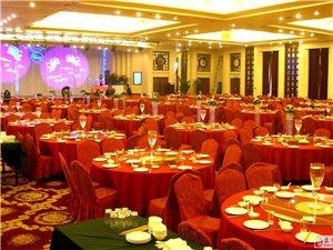 转让昆仑酒店5月19日一楼大厅婚宴使用权