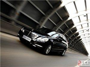 全新奔馳E260婚車