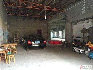 800余平方米仓库、厂房出租
